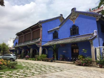 Georgetown, Penang, Malaysia, Georgetown Penang, Georgetown Malaysia, World Heritage Site, Georgetown Beach, Southeast Asia, Trip Review, 3 days in Georgetown, 3 days in Penang, 6 Days in Malaysia, Waterfront Vacations, cheong fatt tze mansion, The Blue Mansion, Blue Mansion Georgetown, Blue Mansion Penang,